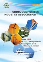 Meet us at China Composits Expo 2012